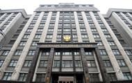 В российской Госдуме с выставки украли хамон
