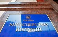 В Минюсте запретили нецензурно выражаться