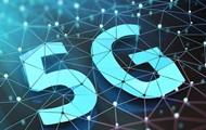 У Європі випробували мережу 5G