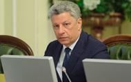 Оппоблок предложил снизить тарифы на ЖКХ, чтобы сэкономить на субсидиях