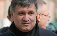 Аваков потребовал изменить судебную реформу