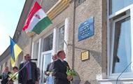 СМИ: Со школы на Закарпатье сняли символы Венгрии