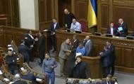 Депутаты из БПП заблокировали трибуну Рады