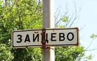 В ДНР заявили о гибели мирного жителя в Зайцево