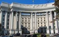 Киев: Заявления главы МИД Венгрии очень серьезные