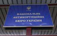 НАПК: Открыты дела против 16 партий