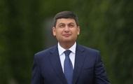 В Украину приедет президент Мальты