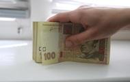 Межбанк: доллар понизился до 26,53