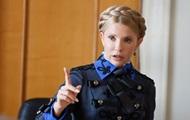 Тимошенко заявила, что идет в президенты