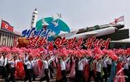Северная Корея пообещала уничтожить всех врагов - Real estate