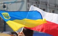 В Киеве обвинили Венгрию в распространении ложной информации о новом законе об образовании
