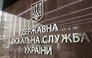 Назван самый коррумпированный орган в Украине