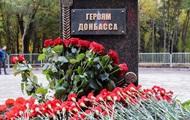 """Сурков и Захарченко в Ростове открыли памятник """"Героям Донбасса"""""""