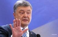 Порошенко предложил изменения по неприкосновенности депутатов