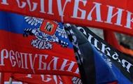 В ДНР жителя Дебальцево посадили на 19 лет за шпионаж