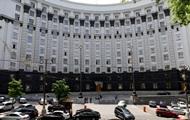 Киев разорвал еще одно военное соглашение с РФ