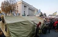 Майдан 17 октября. Главное с протеста под Радой