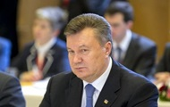 РФ продовжила Януковичу право перебування в країні