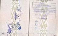 Белорус не смог въехать в Украину из-за рисунков в паспорте