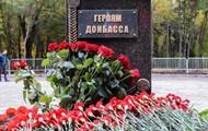 Кремль пояснив участь Суркова у відкритті пам'ятника героям Донбасу