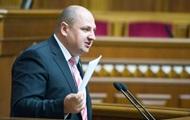 Розенблат намагався втекти з України - ЗМІ