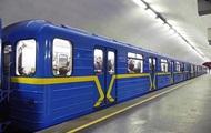 """На станции метро """"Сходненская"""" появились новые турникеты"""