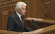 Нардеп Литвин вышел из группы Воля народа