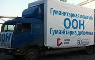 ООН направила на Донбасс более 200 тонн продуктов