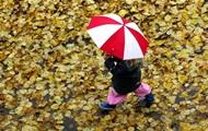 Погода на выходные в Украине: холод и дожди