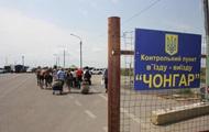 Оккупанты перекрыли движение через админграницу Крыма