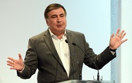 Саакашвили рассказал, как зарабатывает на жизнь