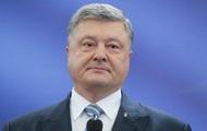 Порошенко: Европа признала прогресс реформ Украины