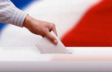 Во Франции начались парламентские выборы