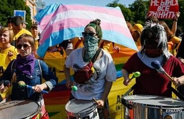 Радикалы призвали блокировать ЛГБТ-марш в Киеве