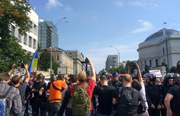 На Марше равенства в Киеве произошли стычки