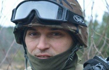 В АТО нашли тело погибшего полковника Нацгвардии