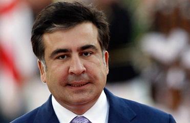 Саакашвили: В Европе предложили свое гражданство