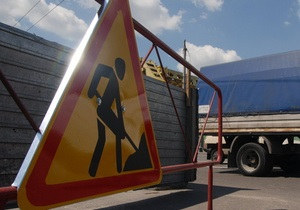 В Киеве на некоторых улицах ограничат движение транспорта в связи с ремонтом дорог