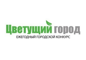 В Киеве выберут самый красивый балкон