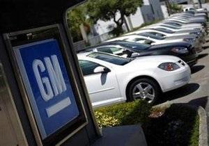 GM отзывает более 200 тыс. автомобилей