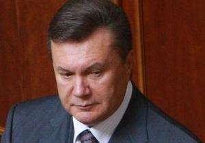 Янукович призвал украинцев  перестать жаловаться