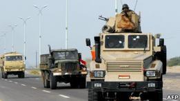 В Йемене убит известный боевик Аль-Каиды