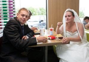 В Британии молодая пара поженилась в McDonald s