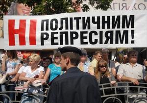 МВД: Суд, который рассматривает дело Тимошенко, пикетировали 2,5 тысячи человек