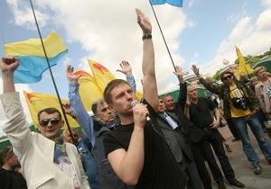 Суд оштрафовал организатора Дня гнева на 340 гривен, а милиция пыталась его задержать