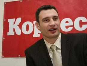 Три фракции в Киевсовете создали Координационный совет спасения Киева
