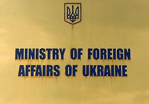 Киев прокомментировал нападение на генконсульство Украины в Стамбуле