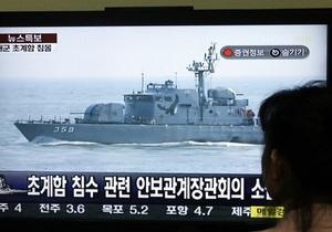 Президент Южной Кореи распорядился провести расследование причин крушения военного корабля