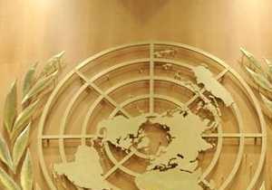 В ООН не смогли начать обсуждение договора о торговле оружием