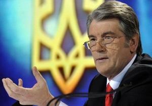 Конфликт вокруг должности главы ВАСУ: Ющенко обвиняет Тимошенко